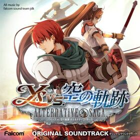 Ys vs sora original soundtrack cover