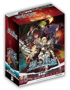 Ao no Kiseki PC - Ladies Limited Set