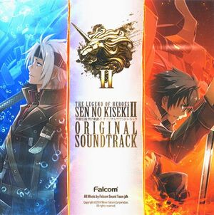 SnK2 OST Cover