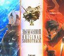 Sen no Kiseki II Original Soundtrack