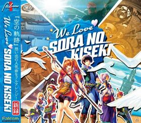 We Love Sora no Kiseki Cover