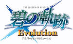 Ao no kiseki evolution logo