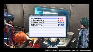 Quest details sen2