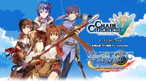 Chain Chrono x FCEVO Collabo