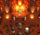 Zar Shrine