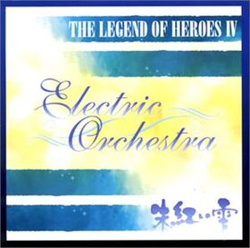 LoH4 Electric Orchestra Cover