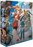 Sora no kiseki fc pc-dvd ver normal edition