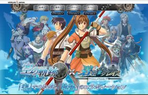 Trails in Sky x Grace Fairsky Collab
