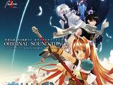 The Legend of Heroes: Sora no Kiseki SC Original Soundtrack