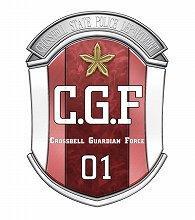 Csgfemblem