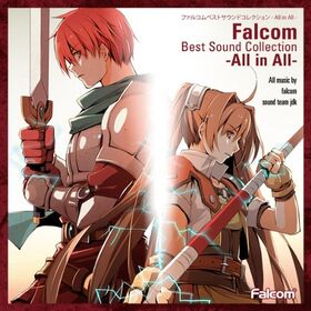 Falcom best all in all cover