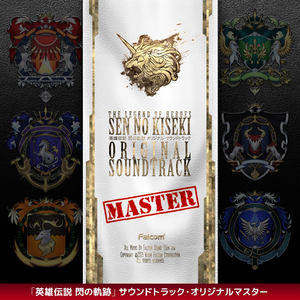 SnK OST Master Cover