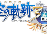 The Legend of Heroes: Trails in the Sky the 3rd/Gallery