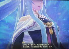 Grandmaster (Sen no Kiseki IV)