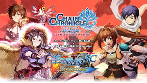 Chain Chrono x SCEVO Collab