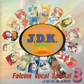 Falcom vocal special jdk band 3 cover