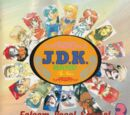 FALCOM VOCAL SPECIAL J.D.K.BAND 3