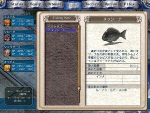 Fish notebook sc-vista