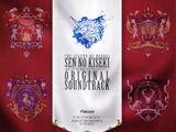 Sen no Kiseki Original Soundtrack