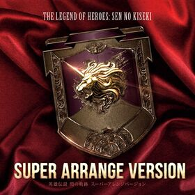 Sen super arrange soundtrack cover