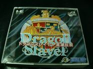 Dragonslayer - loh1 pcengine cover