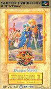 Dragonslayer - loh2 superfamicom cover