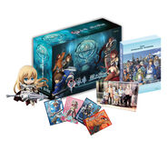 Ao no kiseki pc gold edition set - chinese