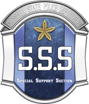 Special Support Section Badge