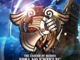 Sora no Kiseki FC EVO Original Soundtrack