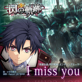 I miss you single cover