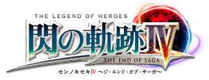 Sen no Kiseki IV -THE END OF SAGA- Logo