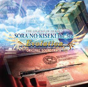 Sora the 3rd EVO OST cover