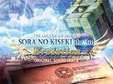 Sora no Kiseki the 3rd EVO Original Soundtrack