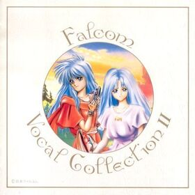 Falcom vocal collection 2 cover