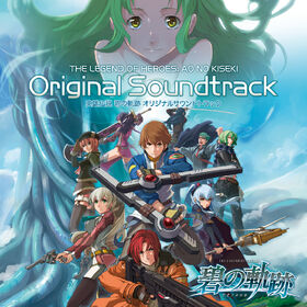 AnK OST cover