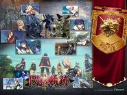 Sen no kiseki 2 calendar 2014-09