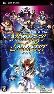 Vantage master portable cover