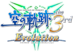 Sora no kiseki the 3rd evo logo
