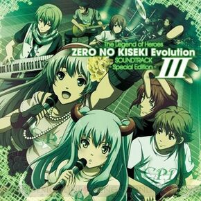 Zero-evo soundtrack special edition 3 cover
