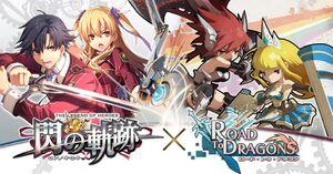 Road to Dragons x CS1 Collab