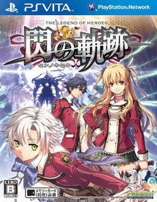 Sen no Kiseki VITA cover