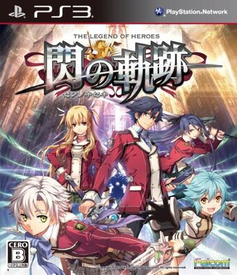The Legend Of Heroes Trails Of Cold Steel Legend Of