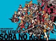 Sora no Kiseki Festa - All 3rd Characters