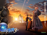Sora no Kiseki the 3rd WP 1