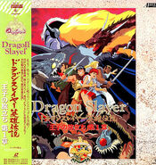 DS-OVA VCD 1 Cover