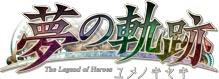 Yume no Kiseki (Logo)