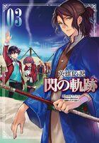 Sen no kiseki manga 3 cover