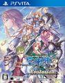 Sora the 3rd evo cover.jpg