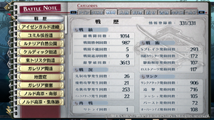 Battle note sen2