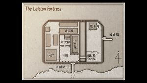 Leiston fortress map-evo
